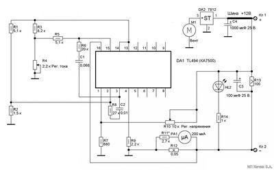 Схема переделки TL494, KA7500 для зарядного устройства